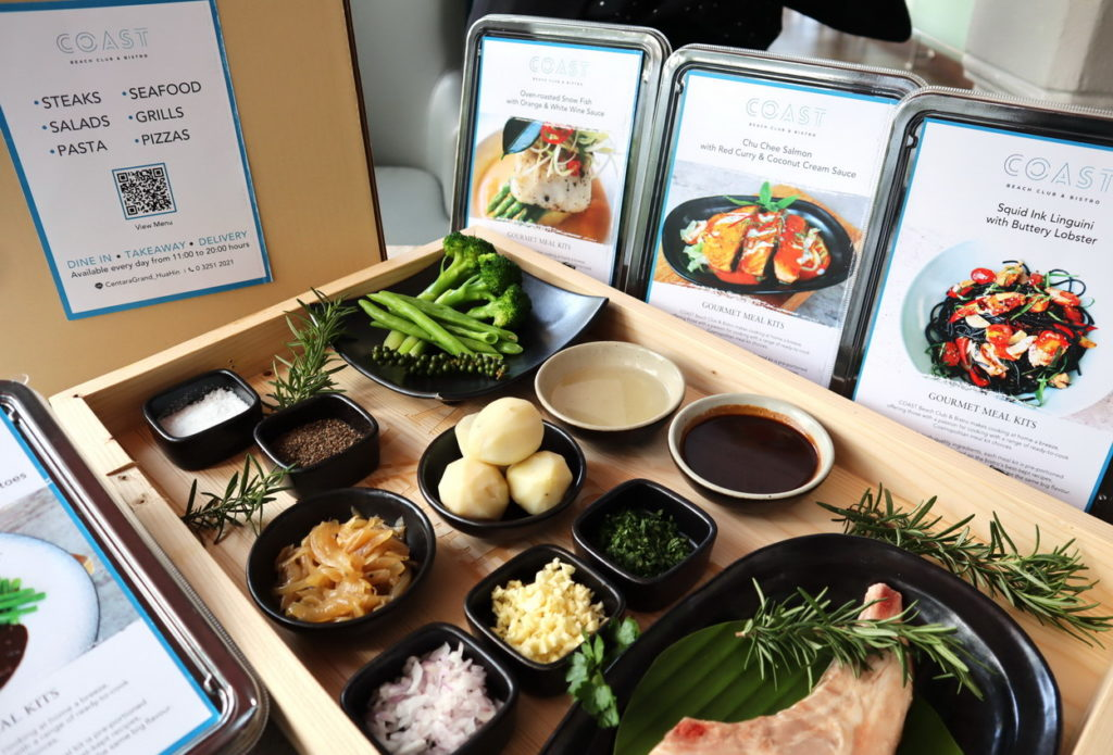 เมนูอาหาร ห้องอาหารโรงแรม Centara Gourmet To Go